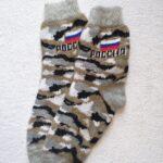 Мужские шерстяные носки. Модель M-70